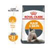 hair Skin 7 - Royal Canin - Feline Care Nutrition Hair & Skin