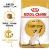 ro236240 - Royal Canin - Feline Breed Nutrition Siamese