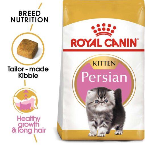 ro251890 - Royal Canin - Feline Breed Nutrition Kitten Persian