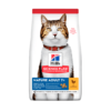 sp feline science plan mature adult 7 plus active longevity chicken dry 2 - Hill's Science Plan - Mature Adult 7+ Cat Food With Chicken
