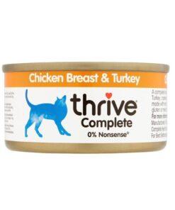 Thrive Complete Chicken Breast Turkey 75g - Home
