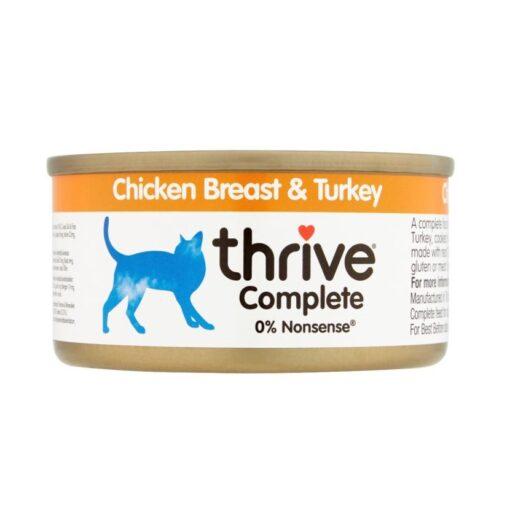 Thrive Complete Chicken Breast Turkey 75g - Thrive - Complete Chicken Breast & Turkey (75 g)