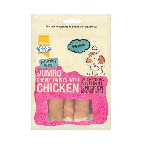 05625 gb jumbo chicken twists - Armitage Good Boy - Jumbo Chicken Chewy Twists (100G)