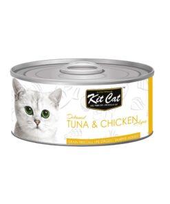 Kit Cat Deboned Tuna Chicken 1 - Home