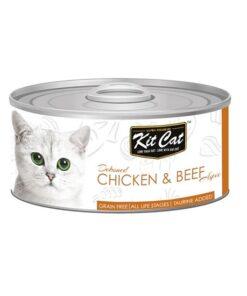 KitCat Chicken Beef 1 - Home