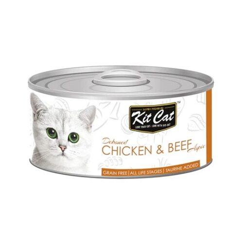 KitCat Chicken Beef 1 - Kit Cat Chicken & Beef Topper (80g)