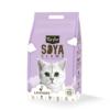 Kit Cat Soyabean Lavender - Kit Cat Soya Clump Soybean Litter - Lavender 7L