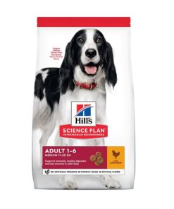 DOG Adult Medium Chicken Ongoing Front Packaging - Deals