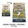 LK Organic chicken and veg1 - Lily's Kitchen Adult Organic Chicken Bake with Vegetable & Herb