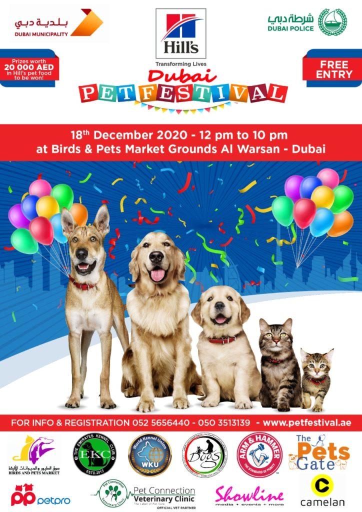 dubai pet festival - Pet Festival