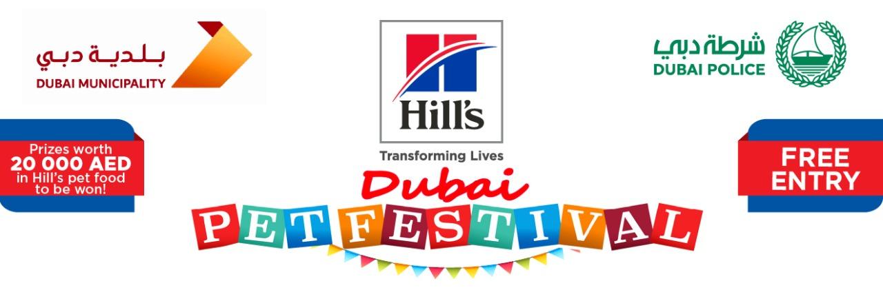 hills dubao pet festival 2020 - Pet Festival
