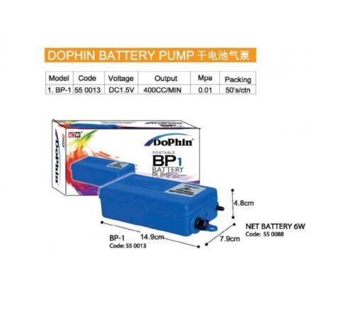 APBBP1 500x500 3 - KW Dolphin Battery Airpump BP - 1