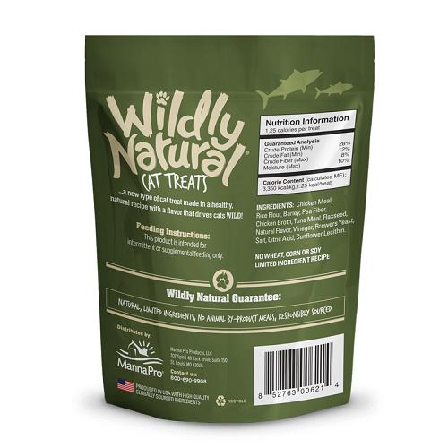 - Fruitables Wildly Natural Cat Treats Tuna Flavor