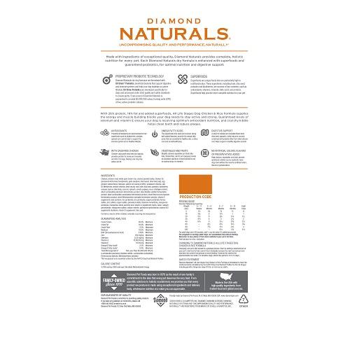 Dog Chicken Rice 2 - Diamond Naturals All Life stages Dog Chicken & Rice Formula