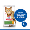 Cat Senior Vitality Chicken Front of pack - Hill's Science Plan Senior Vitality Mature Adult 7+ Cat Food With Chicken & Rice