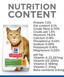 Cat Senior Vitality Chicken Nutrients - Deals