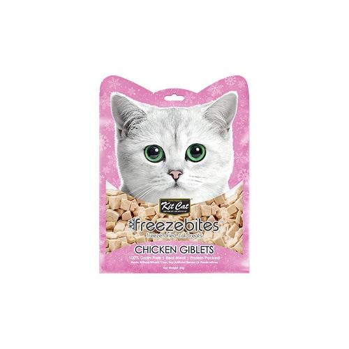 KitCat Freezebites Chicken Giblets 1 - Kit Cat Freezebites Chicken Giblets 20g