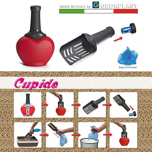 georplast cupido cat litter scoop holder 1 - Georplast Cupido Cat Litter Scoop + Holder Red