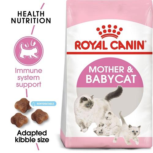 rc fhn m b mv eretailkit - Royal Canin Feline Health Nutrition Mother & Babycat 4 Kg
