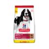 Bonus Bag offer 4 Medium Adult dog with Lamb Rice png Copy - FREE 2Kg on Hill's Science Plan Medium Adult Dog Food With Lamb & Rice Bonus Bag