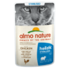5291 POUCH 70gr 412 - Almo Nature Sterilised with Chicken 70G