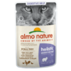 5295 POUCH 70gr 412 - Almo Nature - Functional Sensitive with Poultry (70g)