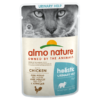 5297 POUCH 70gr 412 - Almo Nature Urinary Support with Chicken 70G
