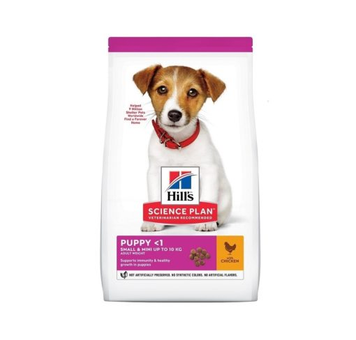 604347 3 4 - Hill's Science Plan - Small & Mini Puppy Food With Chicken