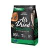 AD 2010 chicken hoki - Absolute Holistic - Air Dried Dog Diet - Chicken & Hoki 1kg