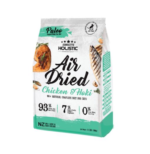 AD 6697 chicken hoki - Absolute Holistic - Air Dried Cat Diet - Chicken & Hoki 500g