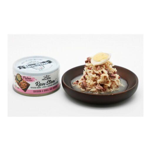 AH 7304 Chicken Quail Eggs - Absolute Holistic - RawStew Chicken & Quail Eggs Recipe