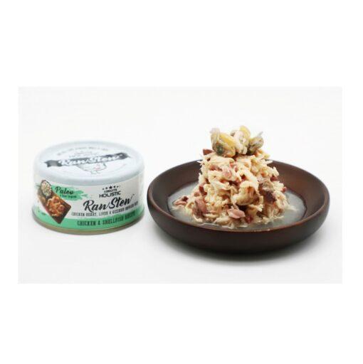 AH 7311 Chicken Shell Fish - Absolute Holistic - RawStew Chicken & Shell Fish Recipe