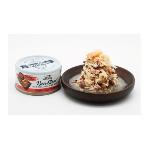 AH 7328 - Absolute Holistic RawStew Chicken & Fish Roe Recipe
