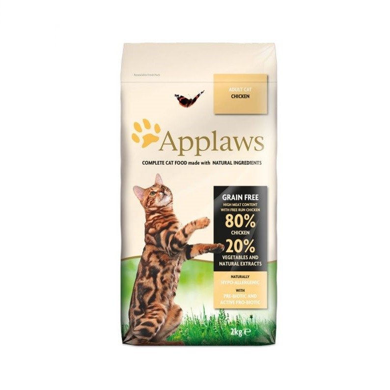 Applaws Chicken Dry Adult Cat Food 2 - Applaws - Chicken Dry Adult Cat Food