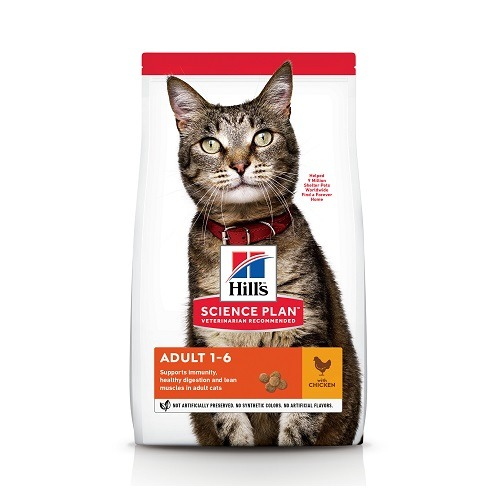 CAT Adult Chicken Ongoing Front Packaging 1 - Hill's Science Plan - Adult Cat Food With Chicken