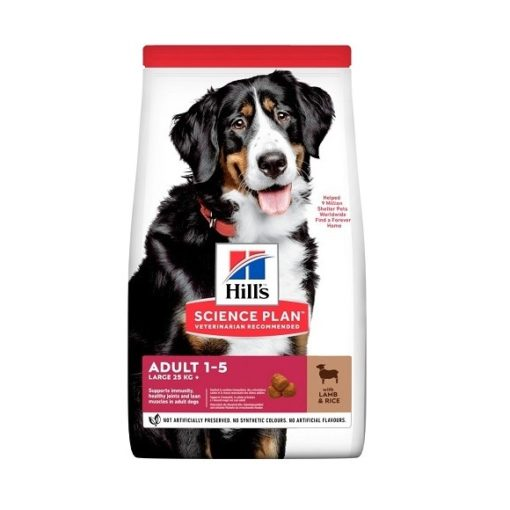 Large Breed Adult Dog Food With Lamb Rice2 - Hill's Science Plan Science Plan Large Breed Adult Dog Food With Lamb & Rice