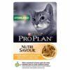 Pro Plan Cat Chicken 85g 43738700 wet 2 e1565097610727 - Purina Pro Plan - Sterilised Cat (Chicken)
