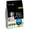 Pro Plan Dog Large Puppy Athletic Chicken 3kg 43744147 e1565124777783 - Purina Pro Plan - Large Athletic Puppy Chicken 12kg
