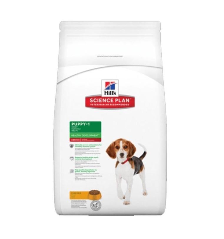 Hill's Science Plan - Puppy Healthy Development Canine w/Chicken (3 Kg)