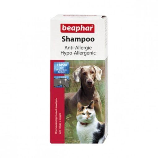 be15290 - Beaphar - Shampoo Anti Allergic Dogs & Cats 200ml