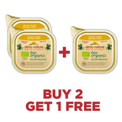 biorganic chicken catwetfood 85g 1 - Almo Nature – Bio Organic Maintenance with Chicken 85g (Buy 2 Get 1 Free)