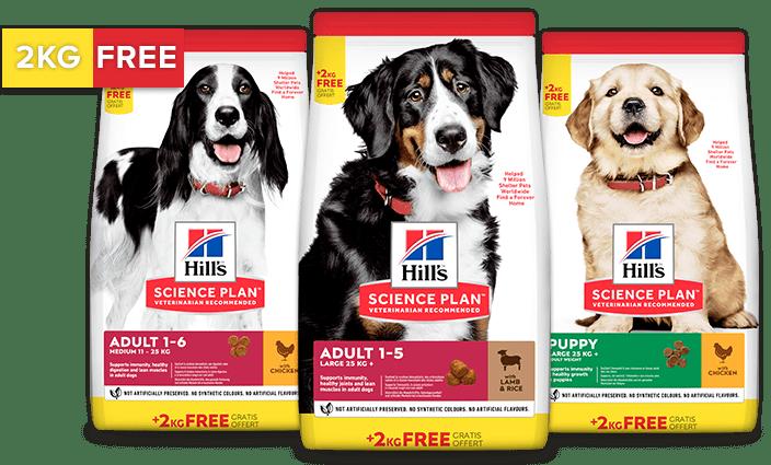 Hill's Pet Nutrition 2KG FREE OFFER
