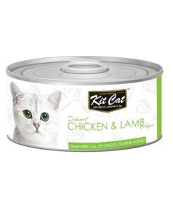 Kitcat Chicken Lamb