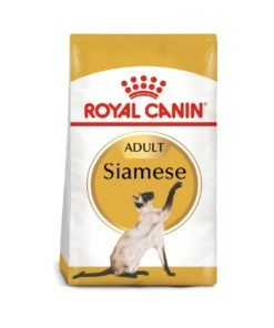 Royal Canin - Feline Breed Nutrition Siamese