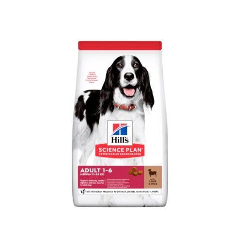 Science Plan Medium Adult Dog Food With Lamb & Rice